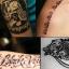 [iTATTOO] หมึกสักไอแทททู หมึกสักลายสีดำเข้มข้นสูง สีสักลายสีดำสนิท ขวดแบ่งขายขนาด 1/2 ออนซ์ สีสักนำเข้าจากประเทศอเมริกา iTattoo Tattoo Black Ink Super Black (15ML/15CC) thumbnail 3