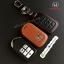 ซองหนังแท้ ใส่กุญแจรีโมทรถยนต์ รุ่นหนังนิ่มโลโก้ H-เงิน All New Honda Accord,Civic 2016-18 Smart Key 4 ปุ่ม thumbnail 1