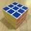 DaYan ZhanChi 3x3x3 57mm White thumbnail 12