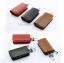 กระเป๋าซองหนัง ใส่กุญแจรีโมทรถยนต์ ไม่มีโลโก้ สุดคลาสสิก แบบเรียบหรู thumbnail 1