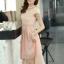 ชุดเดรสออกงานสวยๆ ชุดเดรสสั้น สีชมพู ผ้าชีฟอง ใส่ไปงานแต่งงาน ออกงานเลี้ยง ให้ลุคสาวหวานสไตล์เกาหลี สวยหรู ดูดี ( S M L XL ) thumbnail 6