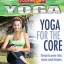 Caribbean Workout Yoga for the Core with Shelly McDonald thumbnail 1