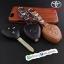 ซองหนังแท้ ใส่กุญแจรีโมทรถยนต์ Toyota Altis,Hilux Vigo,Fortuner,Camry,Innova thumbnail 1