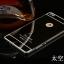(พรีออเดอร์) เคส Huawei/P8 Max-อลูเงา thumbnail 11