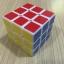 DaYan ZhanChi 3x3x3 57mm White thumbnail 11