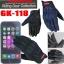 ถุงมือขี่มอเตอร์ไซค์ Komine GK-118 สียีนส์ดำ thumbnail 6