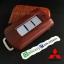 กรอบ-เคส ใส่กุญแจรีโมทรถยนต์ Mitsubishi Mirage,Attrage,Triton,Pajero ABS Smart Key 2,3 ปุ่ม ลายไม้ thumbnail 1