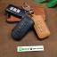 ซองหนังแท้ ใส่กุญแจรีโมทรถยนต์ หนังลาตินั่มคอร์ Mitsubishi Mirage,Attrage,Triton,Pajero Smart Key 2,3 ปุ่ม thumbnail 5