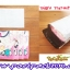 """ซองไปรษณีย์พลาสติก 23x30 cm. (9x12"""") thumbnail 2"""