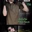 เสื้อโปโล Pave Hawk thumbnail 11