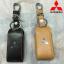ซองหนังแท้ ใส่กุญแจรีโมทรถยนต์ Mitsubishi Mirage,Attrage,Triton,Pajero Smart Key 2,3 ปุ่ม โลโก้ป้ายเงิน thumbnail 9
