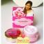 กันแดดใยไหมเนื้อสีชมพูอ่อน ๆ Pink Sunscreen by Belleza ราคาส่ง 3 กระปุก กระปุกละ 110 บาท/6 กระปุก กระปุกละ 100 บาท/12 กระปุก กระปุกละ 90 บาท/24 กระปุก กระปุกละ 80 บาท ขายเครื่องสำอาง อาหารเสริม ครีม ราคาถูก ของแท้100% ปลีก-ส่ง thumbnail 2