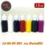 [SET 7COLORS/15CC] ชุดหมึกสักลายแบ่งขายคละสี 7 สี หมึกสัก สีสักลาย ขนาด 1/2 ออนซ์ Tattoo Ink Set (15ML - 7PC) thumbnail 6