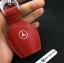 ซองหนังแท้ ใส่กุญแจรีโมทรถยนต์ รุ่นป้ายเงิน Mercedes Benz สี ดำ,แดง คุณภาพเยี่ยม thumbnail 10
