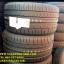 DUNLOP SP sport maxx 050+ 275/40-20 ราคาถูกที่สุด thumbnail 1