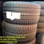 DUNLOP SP SPORT MAXX050+ SUV 295/40-21 thumbnail 1