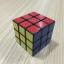 DaYan Guhong II 3x3x3 Black thumbnail 7