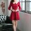 ชุดแซกทำงานเรียบร้อยสวยๆ สีแดง คอปก แขนยาว ผ้าคอตตอล ไซส์ S M L thumbnail 7