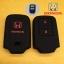 ปลอกซิลิโคน หุ้มกุญแจรีโมทรถยนต์ Honda HR-V,JAZZ,CR-V,BR-V Smart Key 2 ปุ่ม สี ดำ/แดง thumbnail 7