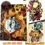 [OLD SCHOOL #4] หนังสือลายสัก Old School หนังสือสักลายโอสคูล รูปลายสักสวยๆ รูปรอยสักสวยๆ สักลายสวยๆ ภาพสักสวยๆ แบบลายสักเท่ๆ แบบรอยสักเท่ๆ ลายสักกราฟฟิก Old School Tattoo Manuscripts Flash Art Design Outline Sketch Book (A4 SIZE) thumbnail 1