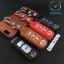 ซองหนังแท้ ใส่กุญแจรีโมทรถยนต์ รุ่นปุ่มขาว Mazda 2,3/CX-5 2018 Smart Key 3 ปุ่ม thumbnail 1