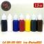 [SET 7COLORS/15CC] ชุดหมึกสักลายแบ่งขายคละสี 7 สี หมึกสัก สีสักลาย ขนาด 1/2 ออนซ์ Tattoo Ink Set (15ML - 7PC) thumbnail 4