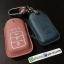 ซองหนัง ใส่กุญแจรีโมทรถยนต์ รุ่น Standard Honda Accord All New City Smart Key 3 ปุ่ม (ซอง+หัวเหล็ก) สำเนา thumbnail 4