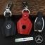 ซองหนังแท้ ใส่กุญแจรีโมทรถยนต์ รุ่นป้ายเงิน Mercedes Benz สี ดำ,แดง คุณภาพเยี่ยม thumbnail 1