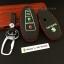 ซองหนังแท้ ใส่กุญแจรีโมทรถยนต์ รุ่นด้ายสีเรืองแสง ใหม่ All New Suzuki Swift,Ciaz thumbnail 2