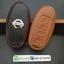 ซองหนังแท้ ใส่กุญแจรีโมทรถยนต์ รุ่นหนังนิ่ม โลโก้-เงิน Nissan Teana,Almera,Sylphy,Xtrail Smart Key 4 ปุ่ม thumbnail 4