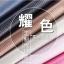 (พรีออเดอร์) เคส Xiaomi/Redmi Note3-Felida flip case thumbnail 4