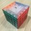 MoYu AoChuang 5x5x5 62.8mm Transparent thumbnail 5