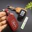 ซองหนังแท้ ใส่กุญแจรีโมทรถยนต์ รุ่น Exta Honda Accord All New City 2015-17 Smart Key 3 ปุ่ม thumbnail 7