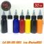 [SET 7COLORS/30CC] ชุดหมึกสักลายแบ่งขายคละสี 7 สี หมึกสัก สีสักลาย ขนาด 1 ออนซ์ Tattoo Ink Set (30ML/1OZ - 7PC) thumbnail 2