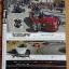 HARLEY-DAVIDSON LIFE MAGAZINE VIBES : 4 / 2012 April Vol.222 (ภาษาญี่ปุ่น) thumbnail 5
