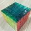 MoYu AoChuang 5x5x5 62.8mm Transparent thumbnail 6