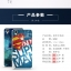 (พรีออเดอร์) เคส Vivo/V3 Max-เคสนิ่มลายการ์ตูน thumbnail 6