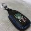 ซองหนังแท้ ใส่กุญแจรีโมทรถยนต์ รุ่นเรืองแสงด้ายสี Subaru XV,Forester,Brz,Outback 2015-18 Smart Key thumbnail 9