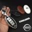New กรอบ_เคส ใส่กุญแจรีโมทรถยนต์ Nissan Teana,Almera,Sylphy,Xtrail Smart Key 4 ปุ่ม thumbnail 12