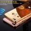 (พรีออเดอร์) เคส Xiaomi/Mi Max-เคสโลหะเคลือบเงา thumbnail 5