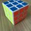 MoYu HuaLong 3x3x3 57mm White thumbnail 14
