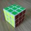 MoYu HuaLong 3x3x3 57mm White thumbnail 5