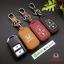 ซองหนังแท้ ใส่กุญแจรีโมทรถยนต์ รุ่น Exta HONDA HR-V,CR-V,BR-V,JAZZ Smart Key 2 ปุ่ม thumbnail 1