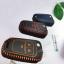 ซองหนังแท้ ใส่กุญแจรีโมท รุ่นด้ายสี Chevrolet Captiva,Cruze,Colorado,Trailblazer,Sonic พับข้าง 3 ปุ่ม thumbnail 4