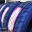 ROADSTONE N9000 245/40-18 ปี14 ราคาถูกที่สุด thumbnail 1