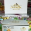 ครีมไพร์เมอร์ กันแดด กันน้ำ พรทิน่า SPF50 PA+++ Primer Sunscreen Cream ขายเครื่องสำอาง อาหารเสริม ครีม ราคาถูก ของแท้100% ปลีก-ส่ง thumbnail 2