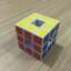 Lan Lan Void Cube White thumbnail 12