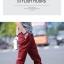 กางเกง Jogger pants thumbnail 10