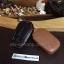 ซองหนังแท้ ใส่กุญแจรีโมทรถยนต์ NEW!! ISUZU D-Max X-Series,MU-X Smart Key thumbnail 2