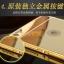 (พรีออเดอร์) เคส Huawei/P8 Max-อลูเงา thumbnail 6